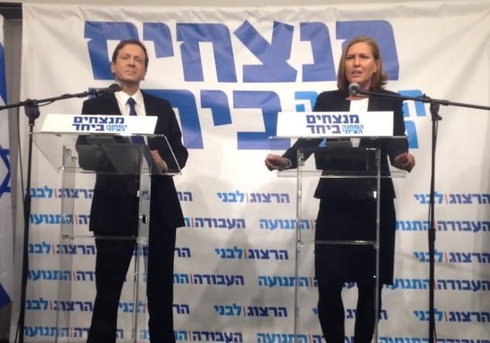 Livni Herzog