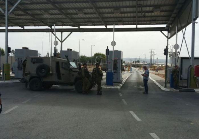 gilbpa checkpoint