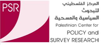 PSR Logo